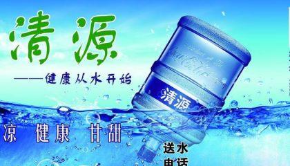 桶装水标签