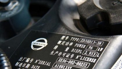 汽车零部件标签