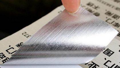 拉丝银标签