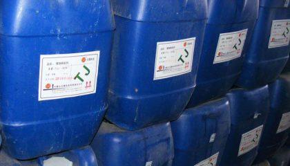 化学用品标签