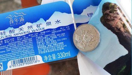 矿泉水标签