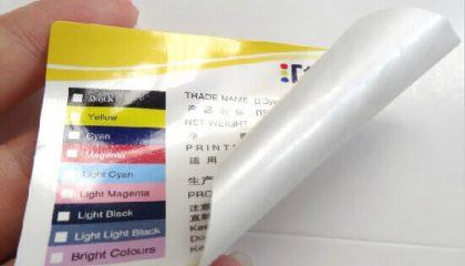 珠光膜标签